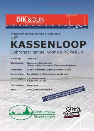 Flyer Kassenloop 2018